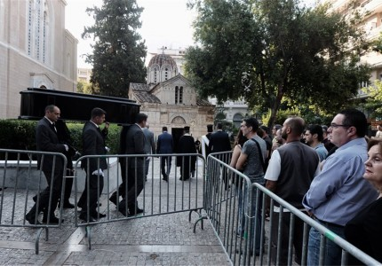 Το «τελευταίο αντίο» στον Παύλο Γιαννακόπουλο (photos)