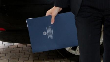 Πως  κρίνει το BBG τη συμφωνία κυβέρνησης - δανειστών