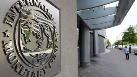 Γερμανικός Τύπος: Σχεδόν βέβαιη η αποχώρηση του ΔΝΤ από το ελληνικό πρόγραμμα