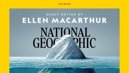 «Γροθιά» στο στομάχι το εξώφυλλο του National Geographic