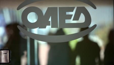 Πτώση 5,5% για τους εγγεγραμμένους του ΟΑΕΔ για τον Απρίλιο