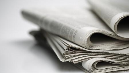 Πως «βλέπει» ο διεθνής Τύπος τη συμφωνία για «ενισχυμένη εποπτεία»