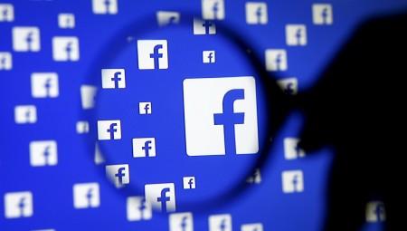 Facebook: Επιβεβαίωσε πως διαμοιράζεται δεδομένα με κινεζικές εταιρείες