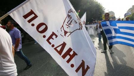 ΠΟΕΔΗΝ: Ένταση έξω από το υπουργείο Οικονομικών