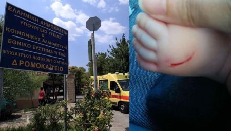 Στις 25 Ιουλίου δικάζεται η γυναίκα που τραυμάτιζε μωρά σε εμπορικά κέντρα