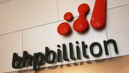 BHP Billiton: Αυξήθηκε 9% η παραγωγή σιδηρομεταλλεύματος