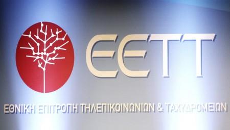 ΕΕΤΤ: Από σήμερα η καταχώρηση ονομάτων χώρου με κατάληξη .ελ
