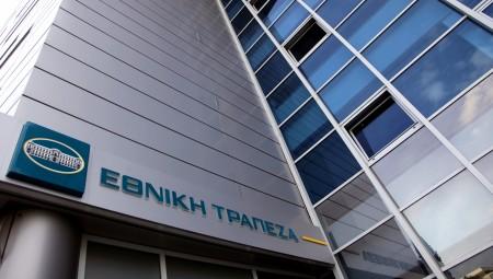 Τον Παύλο Μυλωνά προκρίνει το ΤΧΣ για CEO στην ΕΤΕ