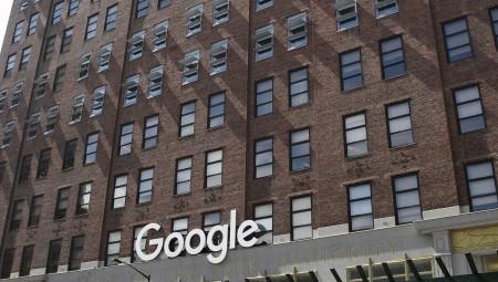Πρόστιμο μαμούθ 4,3 δισ. ευρώ στη Google από την ΕΕ