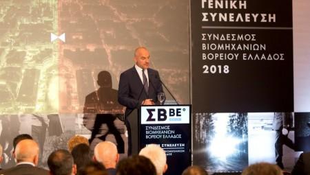 ΣΒΒΕ: 4.000 επιχειρήσεις να κατοχυρώσουν το brand name «Μακεδονία»