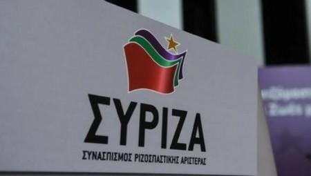 Ο ΣΥΡΙΖΑ για την επιστροφή των δύο Ελλήνων στρατιωτικών