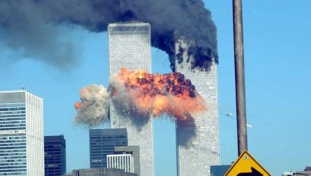 Σαν Σήμερα: 11 Σεπτεμβρίου