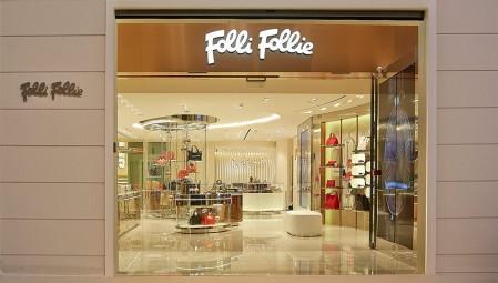 Αποχώρησε ο Διευθυντής Λογιστηρίου της Folli Follie