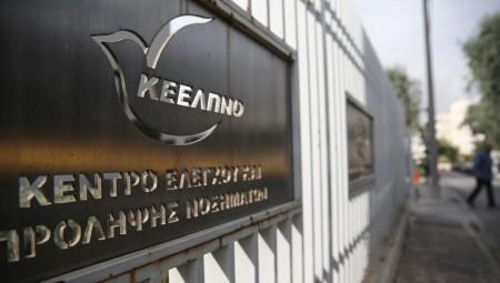ΚΕΕΛΠΝΟ: Ικανοποιητική η εμβολιαστική κάλυψη των παιδιών στην Ελλάδα