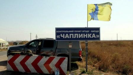 Εκκένωση χιλιάδων ατόμων στην Κριμαία λόγω βιομηχανικής ρύπανσης