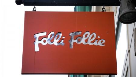 Χωρίς προστασία από τους πιστωτές η Folli Follie
