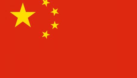 Κίνα: Αύξηση 7,3% στις άμεσες ξένες επενδύσεις τον Οκτώβριο