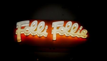 Στα χέρια του εισαγγελέα οι εξηγήσεις των στελεχών της Folli Follie
