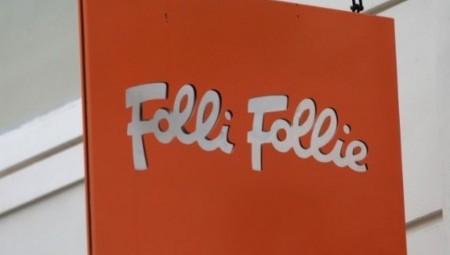 Folli Follie: Ενδοομιλική μεταβίβαση μετοχών από τη Fosun