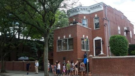 Σχεδόν 2 εκατ. δολάρια για την ανακαίνιση του μουσείου του Louis Armstrong