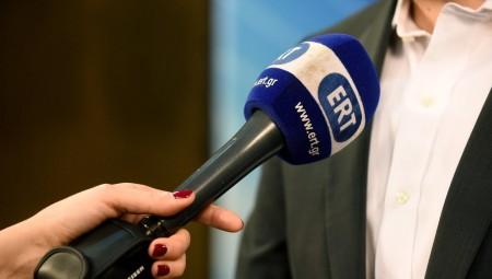 Σταματούν οι κινητοποιήσεις των εργαζομένων της ΕΡΤ