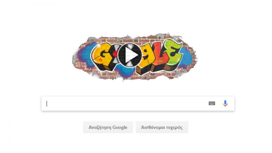 doodle-hip-hop