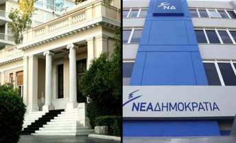 maximou-nea-dimokratia-pyrkagies-tsipras-mitsotakis