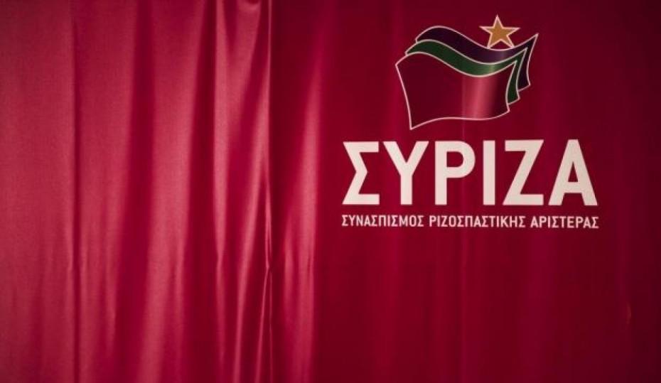 syriza-simaia1436778772