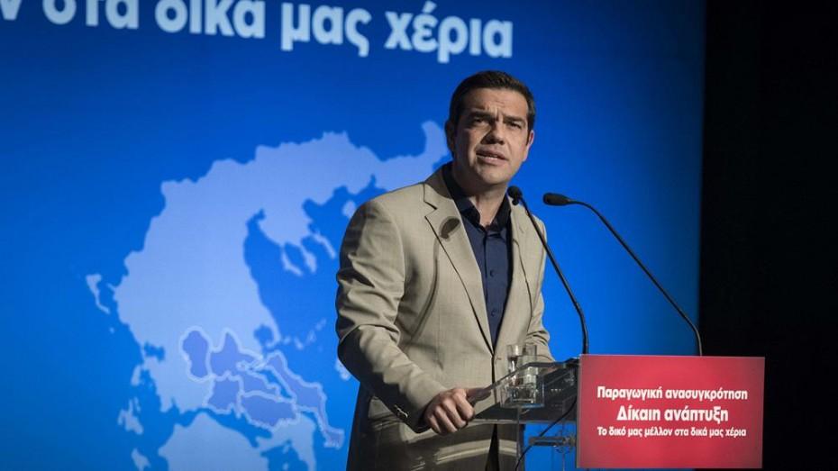tsipras-handelsblatt