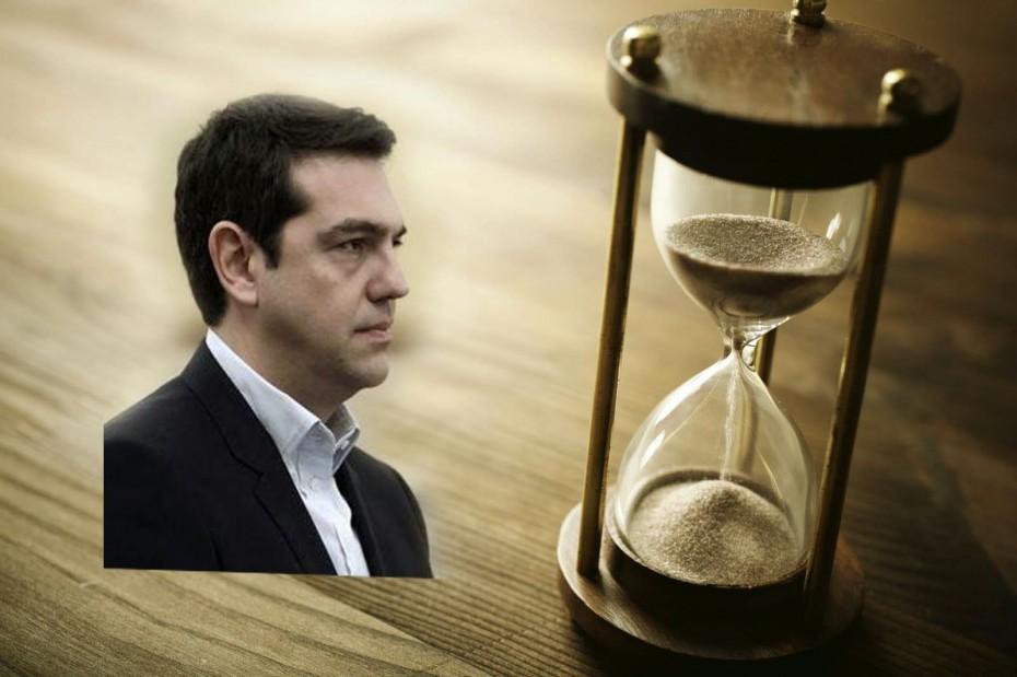 tsipras-klepsydra