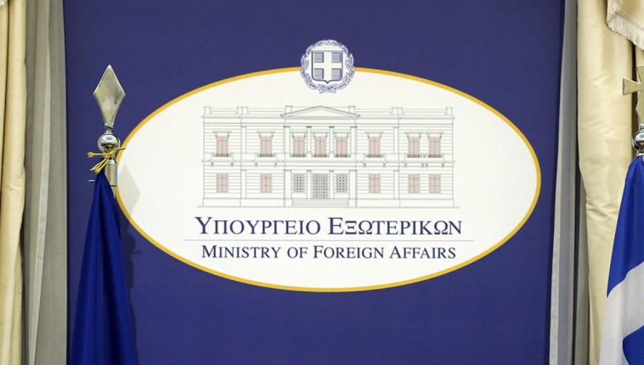 ΥΠΕΞ ΚΟΤΖΙΑΣ Ν ΚΟΥΡΟΥΜΠΛΗΣ Π