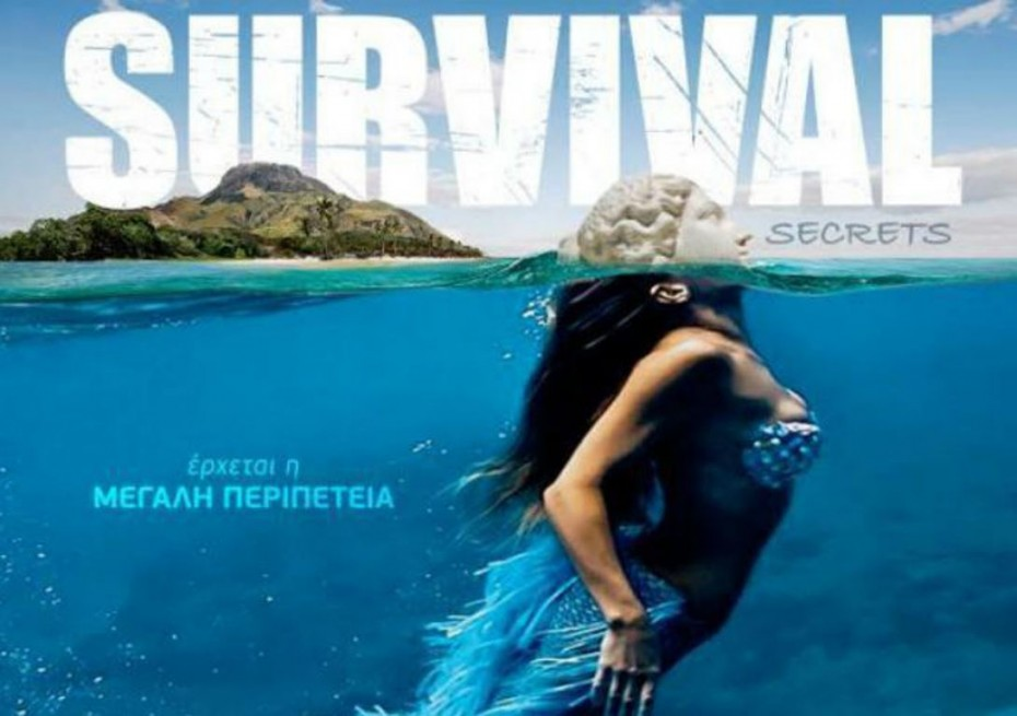 survival-secrets