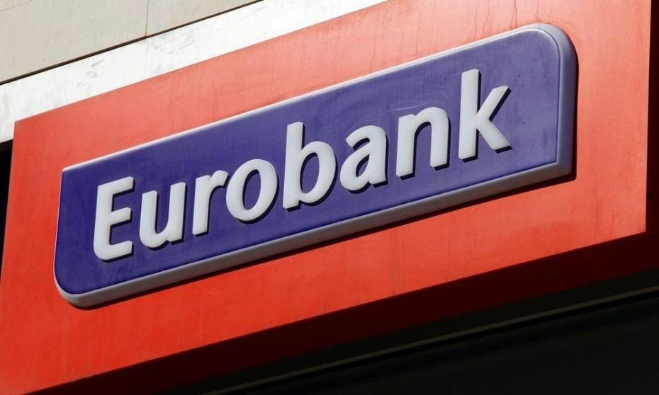 eurobank-omologo-agores