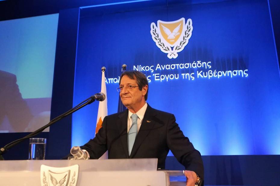 nikos-anastasiadis-kypros-ekloges
