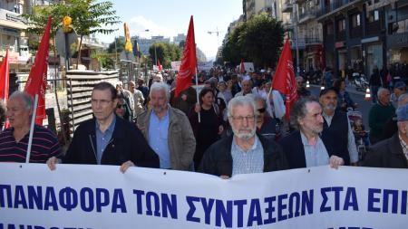 syntaxioyxoi-thessaloniki