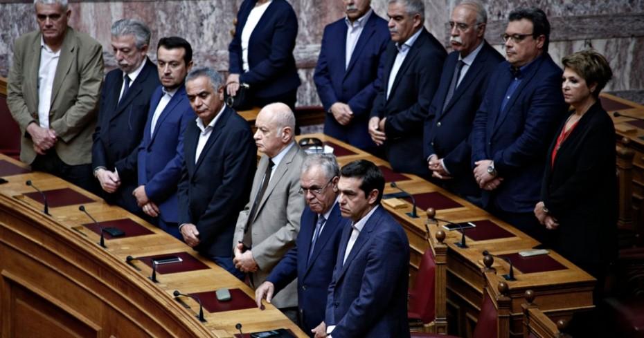 syriza-agiasmos-ekklisia-allagi-fylou