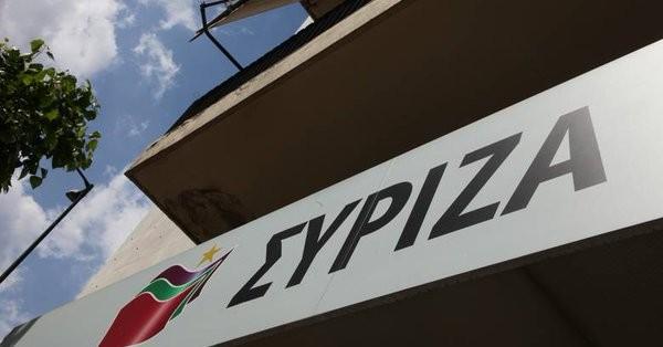 syriza-koumoundourou-politiki-grammateia