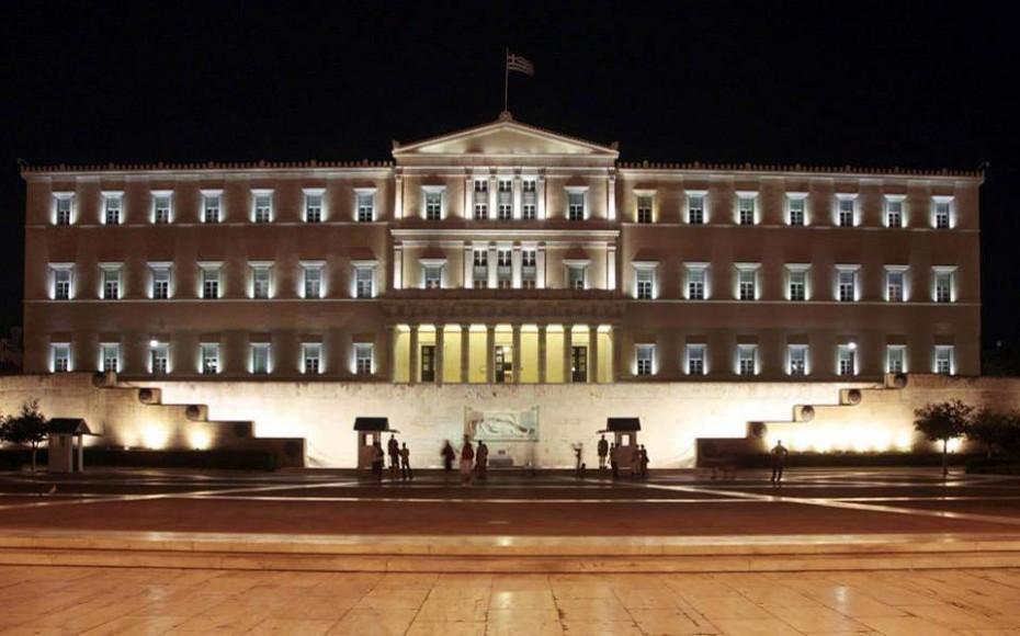 vouli-syriza