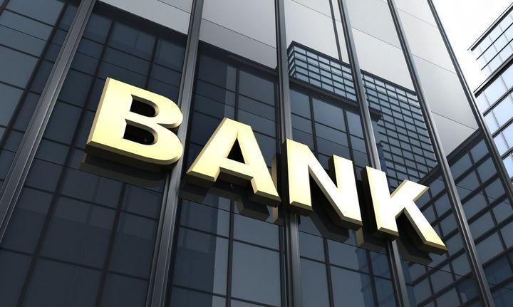 bank-8