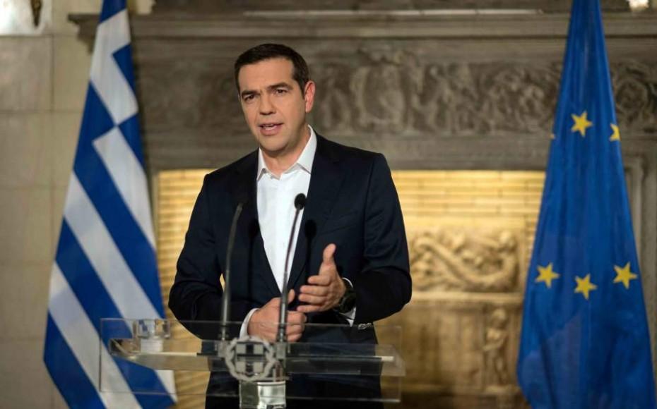diaggelma-tsipras