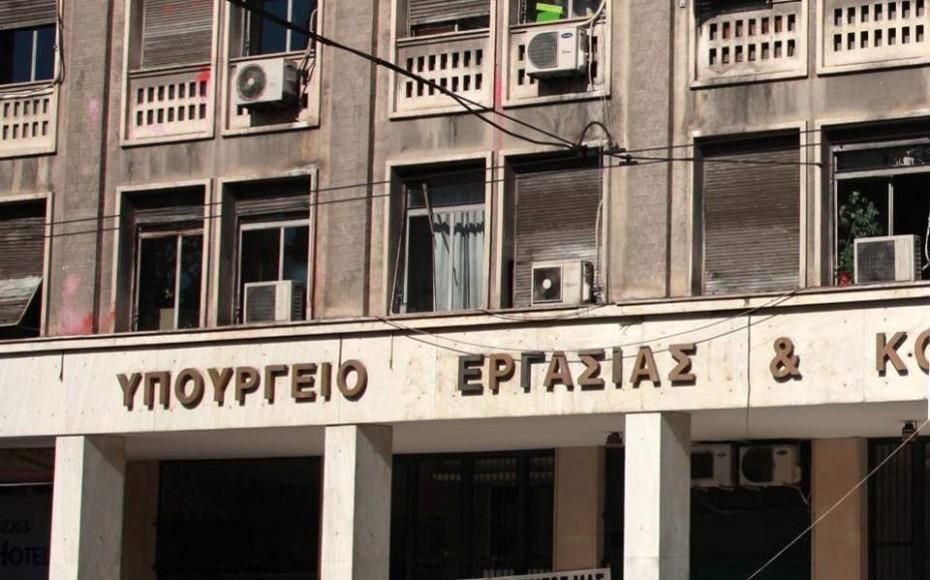 ypoyrgeio-ergasias-prostima-adiloti-ergasia