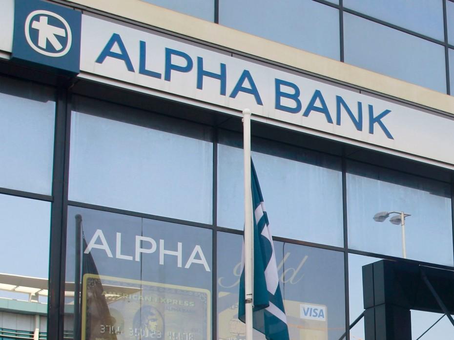 alpha-bank-daneia-mikromesaies-epixeiriseis