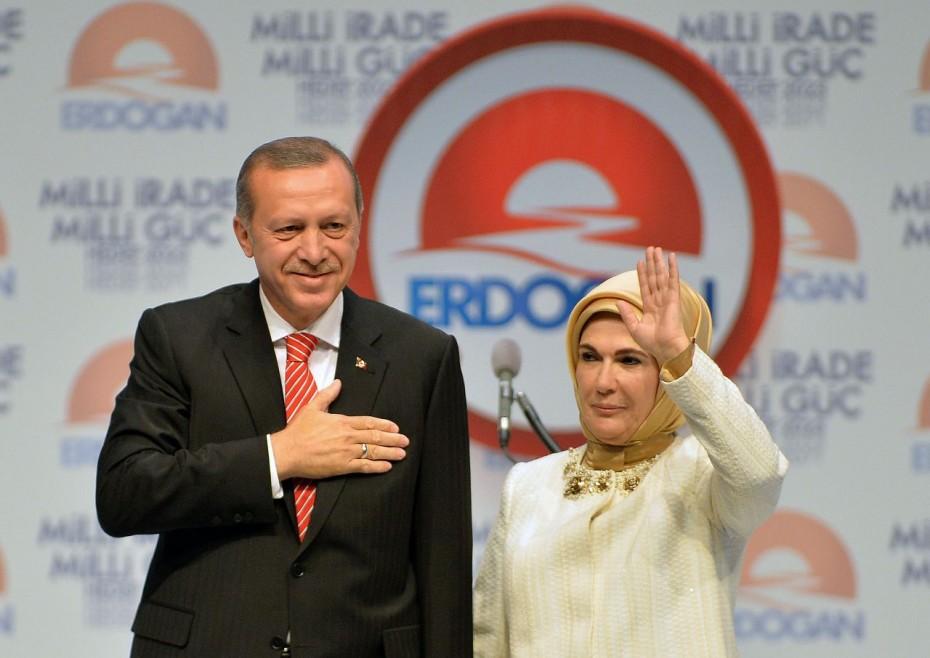 emine-erdogan
