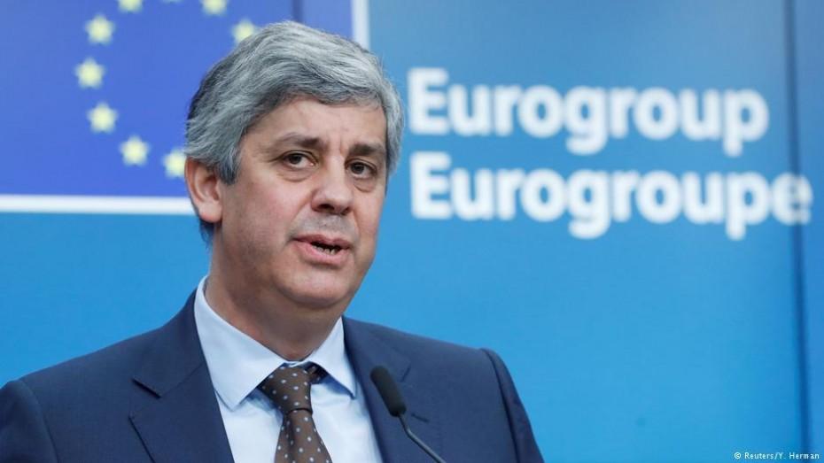senteno-eurogroup