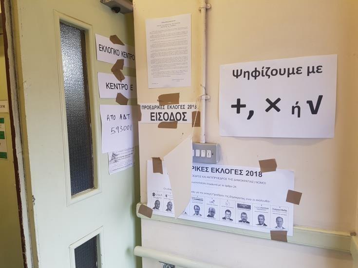 kypros-proedrikes-ekloges-2018-apoxi