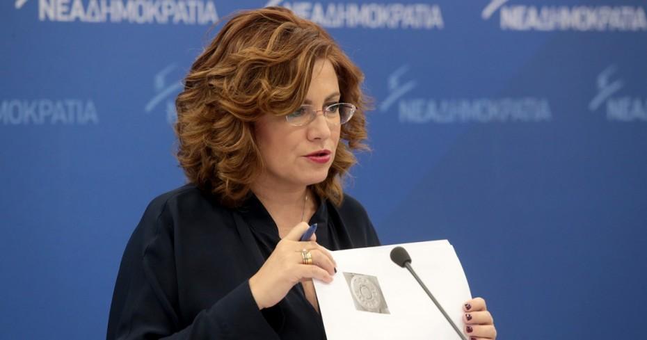 maria-spyraki-tsipras-ypoyrgiko