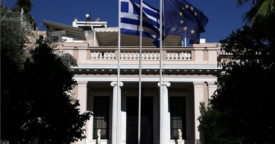 maximou-ypourgiko-kammenos-tsipras-skopiano-pgdm