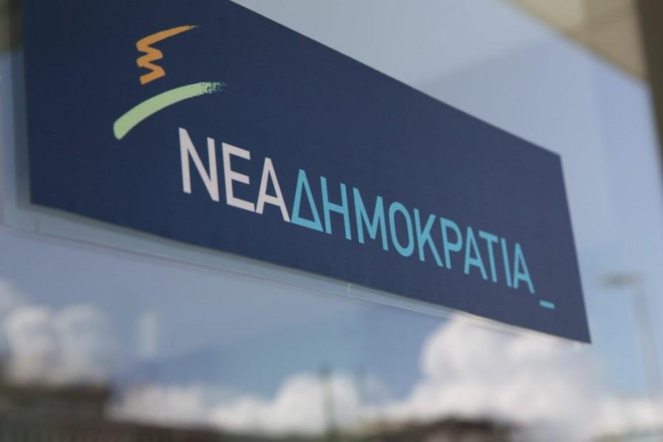 nea-dimokratia-skopiano-ethnos-maris