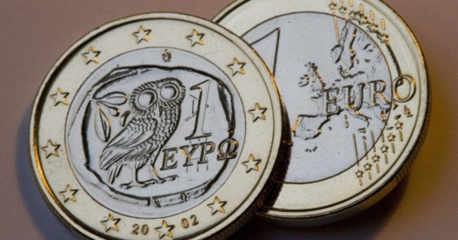 Greek 1 Euro Coin, Front And Back.