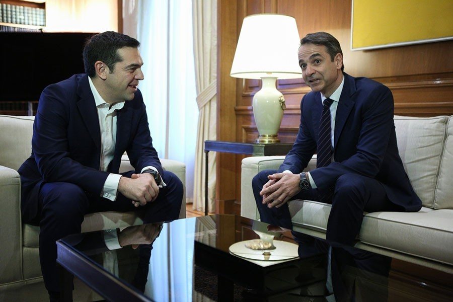 tsipras-mitsotakis-maximou-skopiano